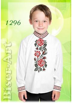 Пошита хлопчача сорочка, білий габардин (11296)