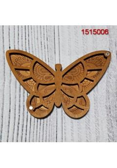 Органайзер для бісеру Метелик (1515006)