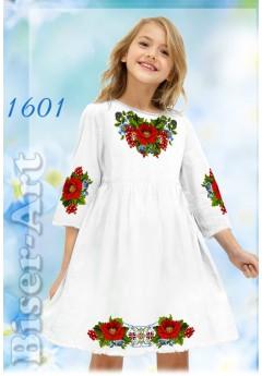 b76c514fdeee69 Дитячі плаття бісером бісером | Biser-Art все для вишивки бісером