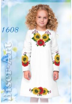 Плаття дитяче, габардин білий 1608