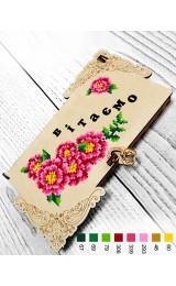 Коробочка для грошей або прикрас під вишивку бісером *Квіти* (22201)
