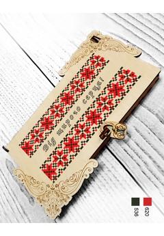 Коробочка для грошей або прикрас під вишивку бісером *Традиційна* (22202)