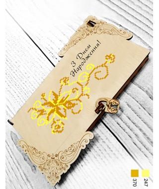 Коробочка для грошей або прикрас під вишивку бісером *Візерунок* (22210)