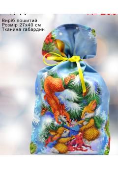 Подарунковий мішечок (23002)