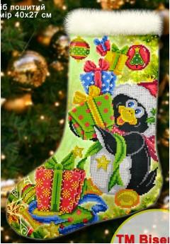 Подарункові чобітки (23011)