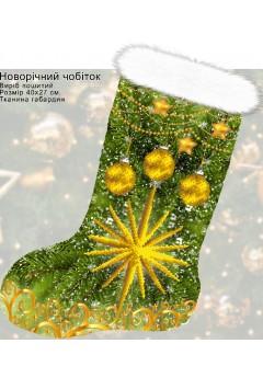 Подарункові чобітки (23021)