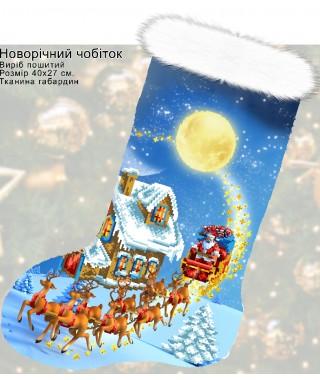 Подарункові чобітки (23023)
