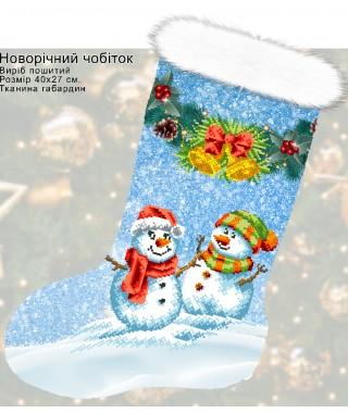 Подарункові чобітки (23024)