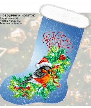 Подарункові чобітки (23025)