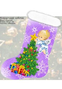 Подарункові чобітки (23026)