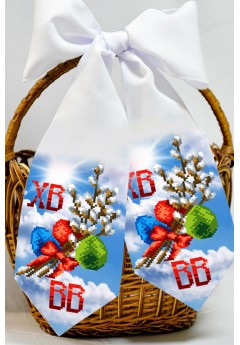 Бант пасхальний для вишивки бісером (нитками) (24016)