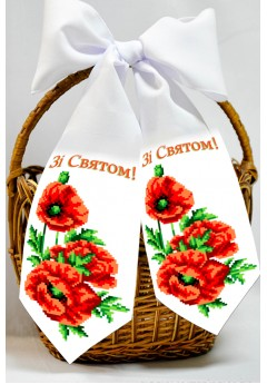 Бант спасівський для вишивки бісером (нитками) (24059)