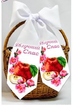 Бант спасівський для вишивки бісером (нитками) (24060)