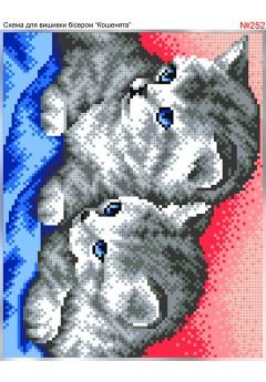 Схема вишивки бісером (хрестиком) «Котики (252)»