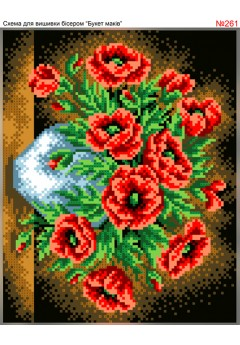 Схема вишивки бісером (хрестиком) «Маки(261)»