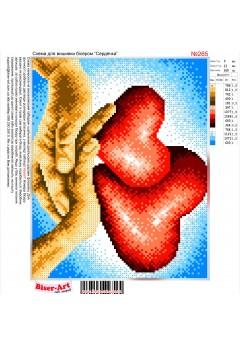 Схема вишивки бісером (хрестиком) «Серця (265)»
