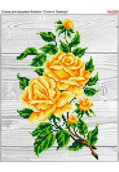 Схема вишивки бісером (хрестиком) «Троянди (269)»