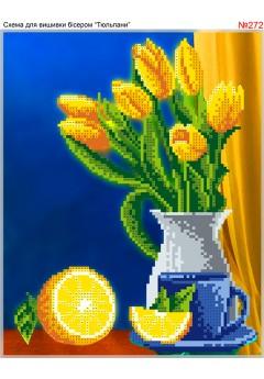 Схема вишивки бісером (хрестиком) «Тюльпани (272)»