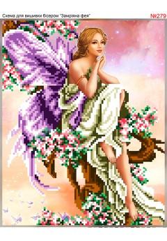 Схема для вишивки бісером (хрестиком) Замріяна фея (279)