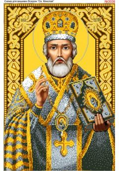 Св.Микола Чудотворець (3036)