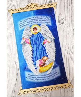 Схема вишивки бісером (хрестиком) Молитва за дітей (3040007)