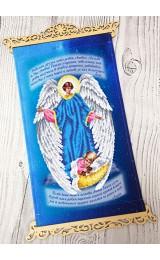 Схема вишивки бісером (хрестиком) Молитва за детей (рос) (3040008)