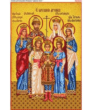 Царська сім*я (3045)