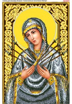 Семистрільна ікона Божої Матері (3084)