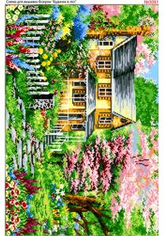 Будинок у лісі (3091)