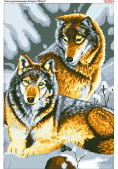 Вовки (3094)