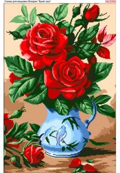Букет троянд (3095)