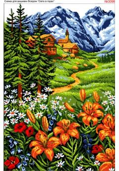 Село в горах (3096)