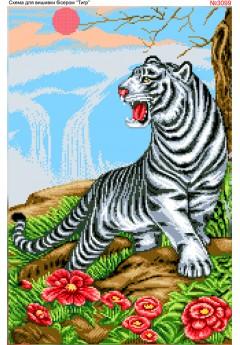 Тигр (3099)