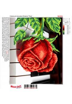 Схема вишивки бісером (хрестиком) «Троянда (354)»