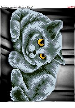 Схема вишивки бісером (хрестиком) «Сірий кіт (363)»
