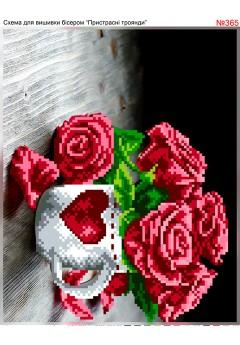 Схема для вишивки бісером (хрестиком) Пристрасні трояндм (365)