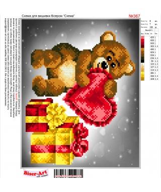 Схема вишивки бісером (хрестиком) «Ведмедик (367)»