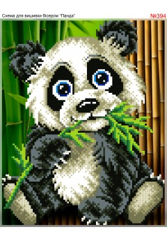 Схема вишивки бісером (хрестиком) «Панда (394)»