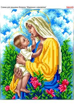 Мадонна з немовлям (449)