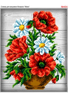 Схема вишивки бісером (хрестиком) «Маки у горщику (454)»