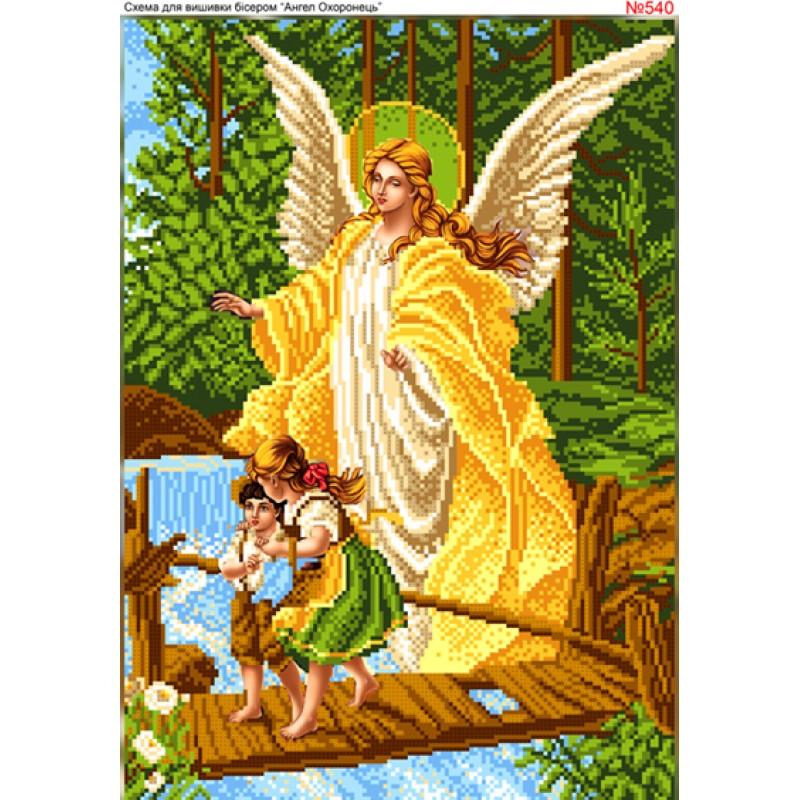 9fff876549a5ed Схема вишивки бісером (хрестиком) «Ангел Охоронець (540)»