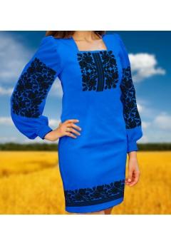 Плаття, синій габардин (6068)