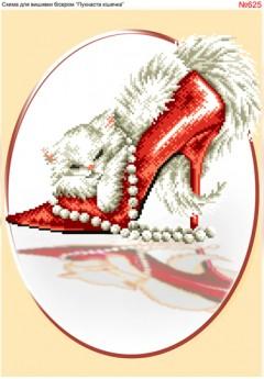 Схема вишивки бісером (хрестиком) «Кіт у туфельці (625)»