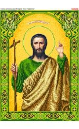 Схема вишивки бісером (хрестиком) «Іван Предтеча (686)»