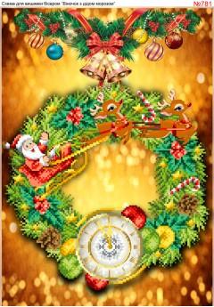 Схема вишивки бісером (хрестиком) Вінок з Дідом Морозом (781)