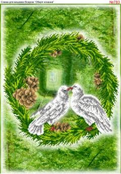 Схема вишивки бісером (хрестиком) Оберіг кохання (783)