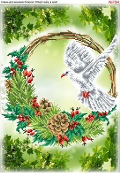 Схема вишивки бісером (хрестиком) Оберіг миру в домі (784)