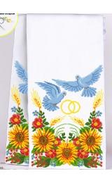Рушник весільний для вишивки бісером(нитками) (8024)