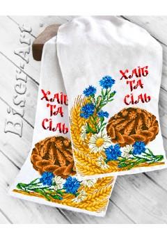 Рушник на ікони для вишивки бісером(нитками)(8033)