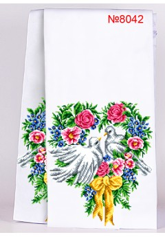 Рушник весільний для вишивки бісером (нитками) (8042)